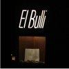 El_bulli_1